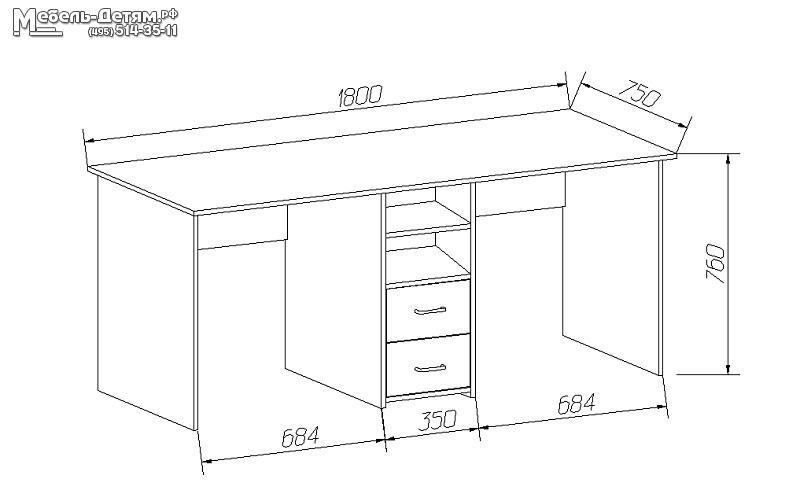Письменный стол для школьника своими руками чертеж