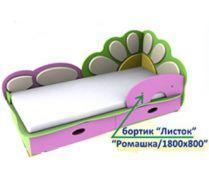 Игровая детская кровать Ромашка 5 (140х70) бортик не входит в стоимость