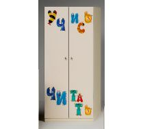 Шкаф для одежды Ш-3 Алфавит