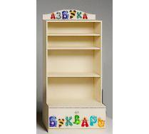 Стеллаж для книг и игрушек С-2 Алфавит