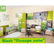 Мебель Слеш - готовая комната 4