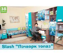 Мебель Слеш - готовая комната 5