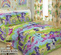 Комплект постельного белья для девочек Пони 1.5 спальное