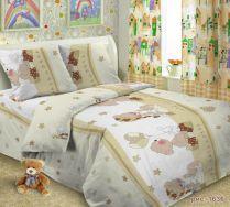 Постельное белье полутороспальное Мишки Мини