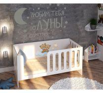 Низкая кровать Мишки Тедди с высокими боковинами